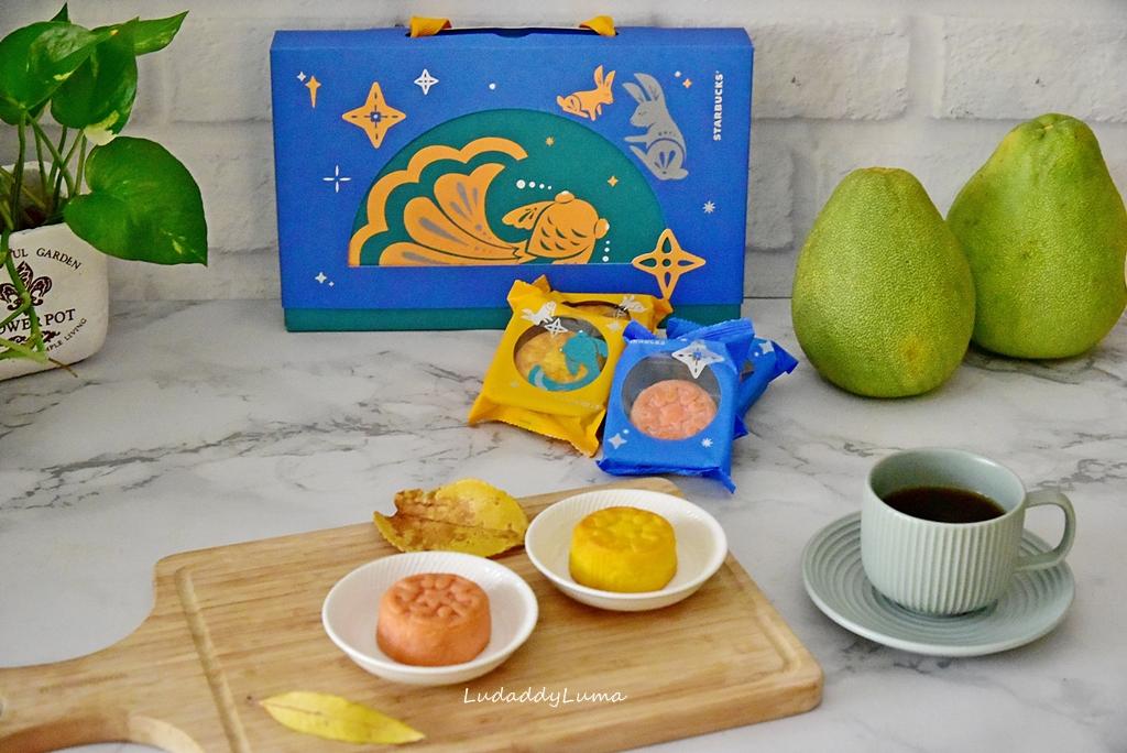 星巴克Starbucks/中秋月餅禮盒/月光小夜曲/淺嚐秋意的精緻小巧月餅